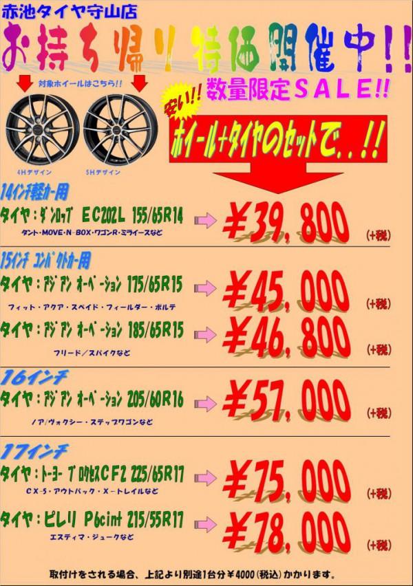 ★★ケルパーVS WEB★★