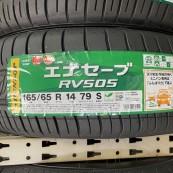 rv505_1656514