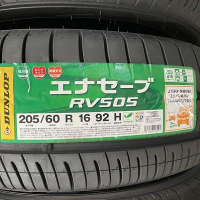 rv505_2056016